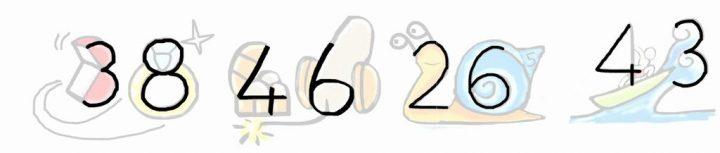 T12 - 38462643